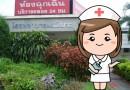 สาวพยาบาลแม่เมาะน้ำใจงาม พบอุบัติเหตุ รีบจอดรถช่วยคนเจ็บโดย…
