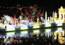 VDO ประเพณีล่องสะเปา จาวละกอน ประจำปี 2558