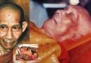 15 มกราคม 59 ครบรอบ 20 ปี วันมรณะภาพหลวงปู่ครูบาเจ้าเกษม เขมโก