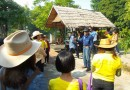 สำนักงานวัฒนธรรมจังหวัดลำปาง ได้จัดโครงการยกระดับแหล่งท่องเที่ยวให้ได้มาตรฐาน