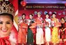 น.ส. กชกร ต้องใจ MISS CHINESE LAMPANG 2016 คนแรกของ จ.ลำปาง