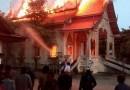 ไฟไหม้วิหารวัดบ้านทุ่งฮี อ.วังเหนือ จ.ลำปาง ทั้งหลัง